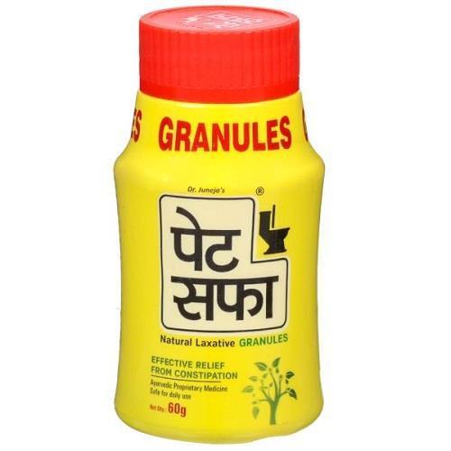 PETSAFFA GRANULES (60 GM)
