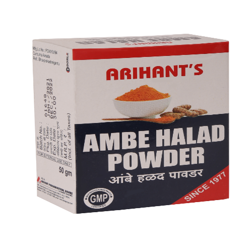 AMBE HALAD POWDER