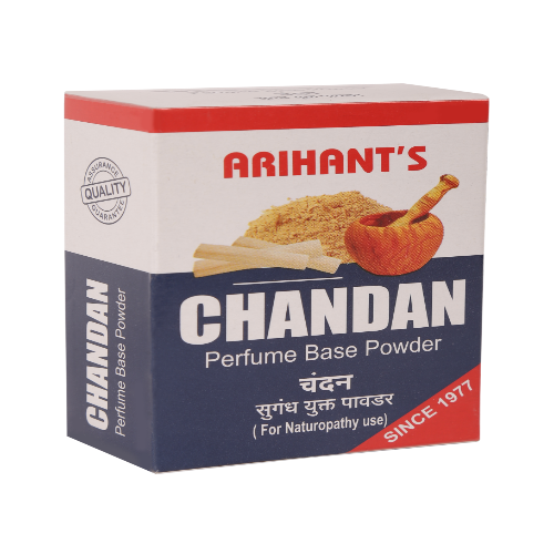 CHANDAN PERFUME BASE POWDER