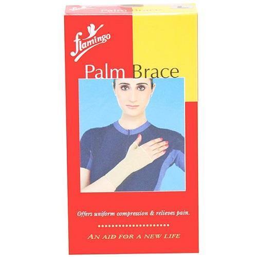 PALM BRACE (SMALL)